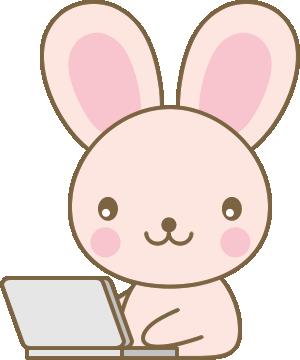 PC(パソコン)をするウサギのイラスト<ピンク>