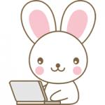 PC(パソコン)をするウサギのイラスト