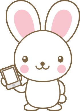 スマホを持ったウサギのイラスト<白>