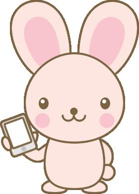 スマホを持ったウサギのイラスト<ピンク>