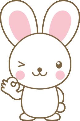 OK(オッケーポーズ)をするウサギのイラスト<白>