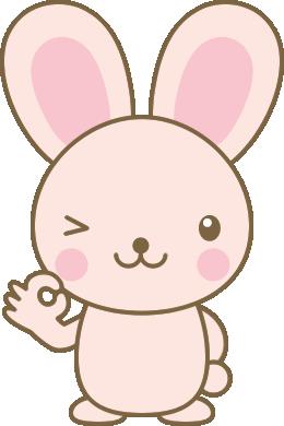 OK(オッケーポーズ)をするウサギのイラスト<ピンク>