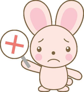 うさぎのイラスト(バツ・ペケ・不正解)<ピンク>