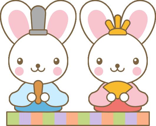 ひな祭りイラスト]うさぎの雛人形(お内裏様・お雛様)