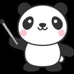 指し棒を持ったパンダのイラスト