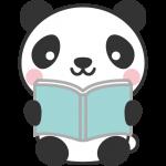 本を読む(読書をする)パンダのイラスト