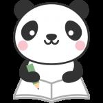 勉強をするパンダのイラスト
