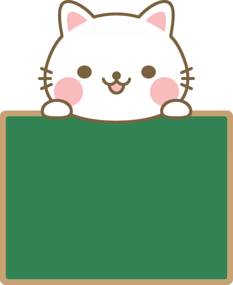 かわいい猫と黒板のイラスト<大>