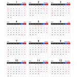 2017年エクセル年間カレンダー(月曜始まり)