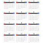 2017年エクセル年間カレンダー(日曜始まり)