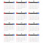 【4月始まり】2017年度エクセル年間カレンダー(日曜始まり)