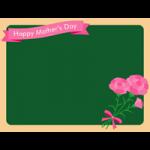 【母の日イラスト】黒板とカーネーションのフレーム枠