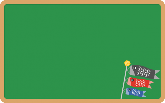【こどもの日】黒板と鯉のぼりのフレーム枠イラスト<大>