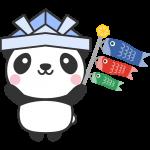 【こどもの日】鯉のぼりを持った可愛いパンダのイラスト