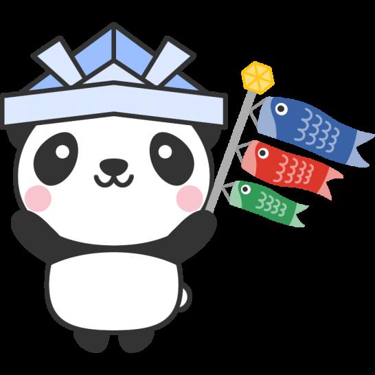 【こどもの日】鯉のぼりを持ったパンダのイラスト