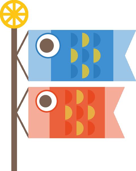 【こどもの日】かわいい鯉のぼりのイラスト<2匹>