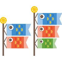 【こどもの日】かわいい鯉のぼりのイラスト