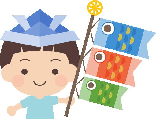 【こどもの日】鯉のぼりを持った可愛い男の子のイラスト<青色>
