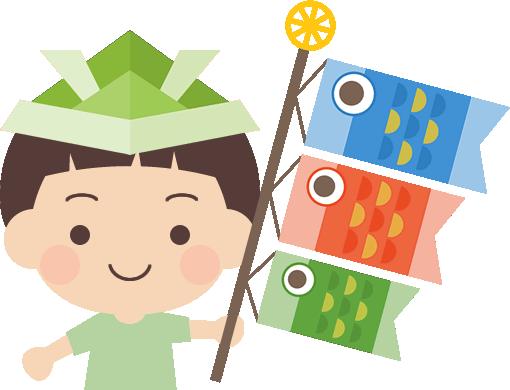 【こどもの日】鯉のぼりを持った可愛い男の子のイラスト<緑色>