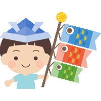 【こどもの日】鯉のぼりを持った可愛い男の子のイラスト