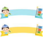 こどもの日のリボンフレーム枠イラスト(兜をかぶった男の子と鯉のぼり)