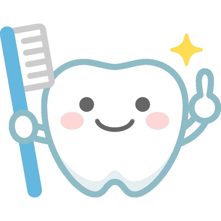 【歯のイラスト】歯ブラシを持った可愛い歯のキャラクター