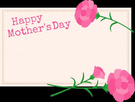 【可愛い母の日イラスト】メッセージカードとカーネーション<ピンク>