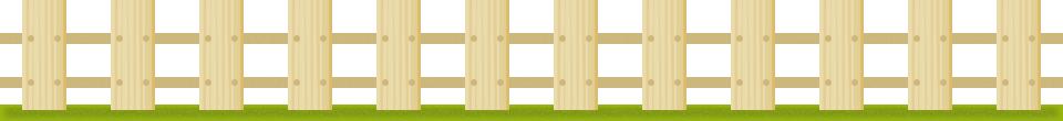 木製の柵(フェンス)のライン飾りイラスト<大>