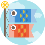 【こどもの日】かわいい鯉のぼりのアイコンイラスト