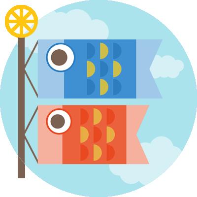かわいい鯉のぼりのアイコンイラスト