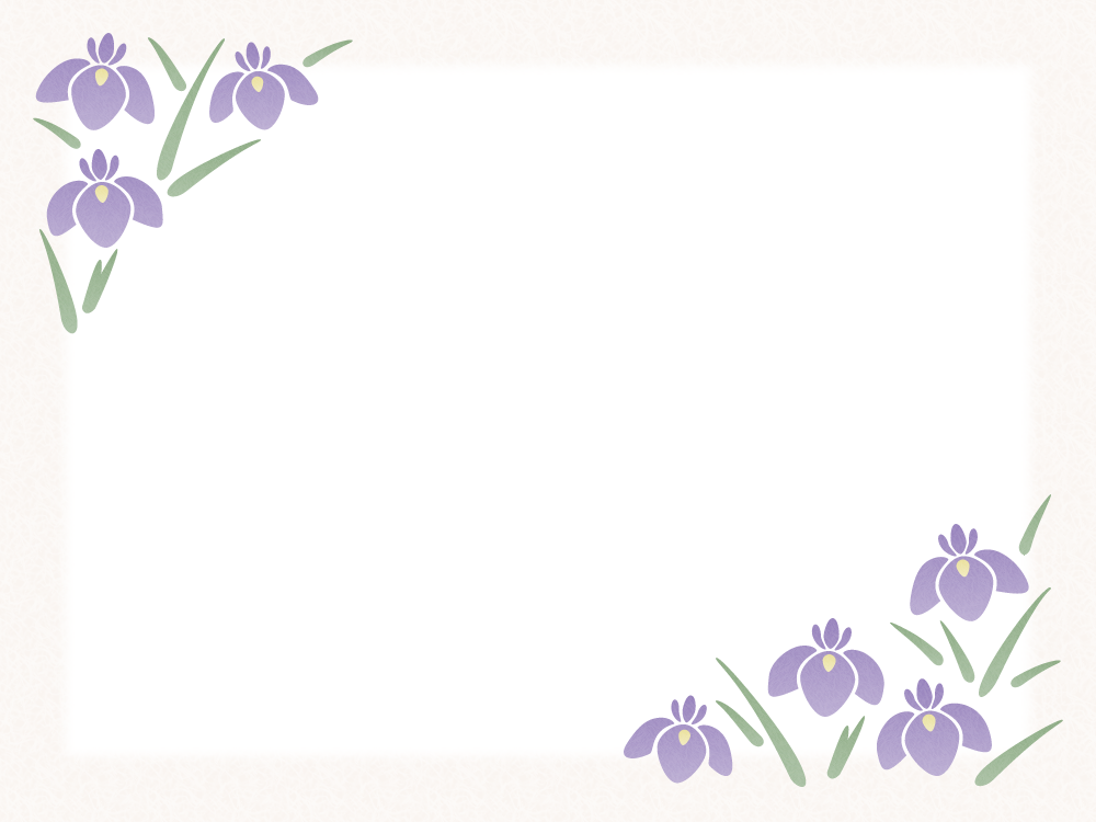 菖蒲(しょうぶ・あやめ)のフレーム枠イラスト