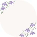 菖蒲(しょうぶ・あやめ)の丸型フレーム枠イラスト