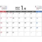 PDFカレンダー2017年1月