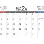 PDFカレンダー2017年2月