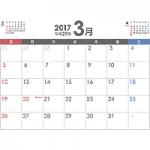 PDFカレンダー2017年3月
