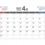 PDFカレンダー2017年4月