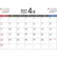 シンプルなPDFカレンダー2017年(平成29年)4月