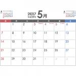 PDFカレンダー2017年5月