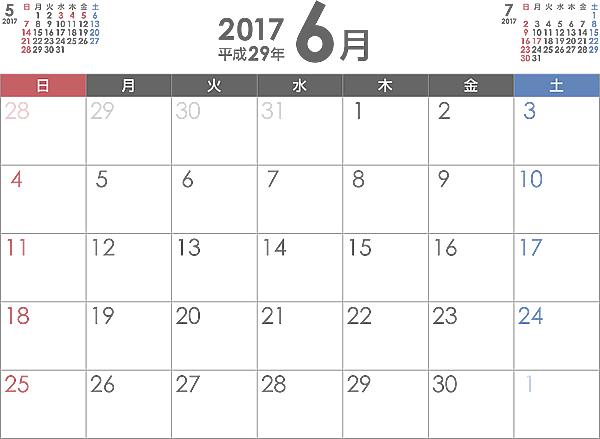 シンプルなPDFカレンダー2017年(平成29年)6月