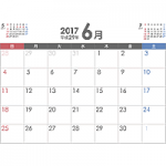 PDFカレンダー2017年6月