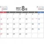 PDFカレンダー2017年8月