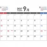 PDFカレンダー2017年9月
