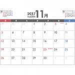 PDFカレンダー2017年11月