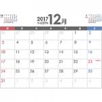 PDFカレンダー2017年12月