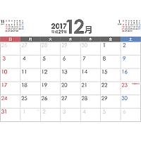 シンプルなPDFカレンダー2017年(平成29年)12月