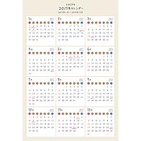 かわいいPDF年間カレンダー2017年(平成29年)