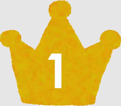 クレヨン風王冠イラストランキング1位2位3位 無料フリー