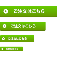 【Web素材】緑色の注文ボタン「ご注文はこちら」