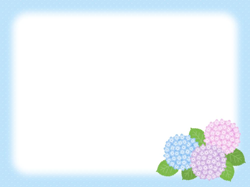 梅雨のイラスト紫陽花あじさいの背景フレーム枠 無料フリー