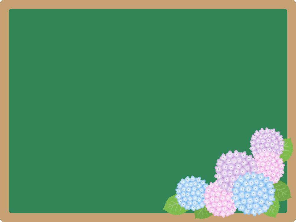 紫陽花 あじさい を飾った黒板フレーム枠イラスト 無料フリーイラスト素材集 Frame Illust